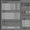 【Blender】キーボードを作ってみた(テスト)