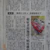 【韓国のコロナ対策まとめ記事】たまに出てくる秀逸記事がきょうあった