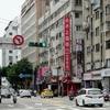 【旅の写真】台北で見る「北平」の文字