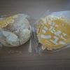 ララガーデン長町内にある、「たまご舎」でたまごシューサクッとパイ包を食べてみた。