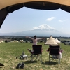 【ゆるキャン△聖地】おすすめ!4月のふもとっぱらキャンプ場キャンプレビュー