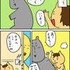 【子育て漫画】幼児とのお風呂にゴリラ