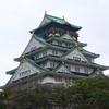 写真修復専門店・大阪城の写真を修復