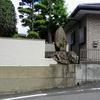 住宅のあいだに挟まれている庚申塔 福岡県北九州市門司区西新町