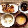 鱈の幽庵焼き風がメインの和食ごはん。