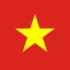 東南アジア一人旅⑤ベトナム後編