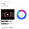 ビルボードジャパンソングスチャート、ルックアップがカウントされながらもCDセールスゼロ?の現象