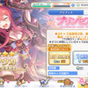 「プリコネR」クウカ(オーエド)追加! プリンセスフェス 30連!