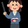 韓国語教室。ネイティブから習うか日本人から習うか問題。