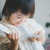保育士が選ぶオススメ絵本10選(主に0~3歳児向け)