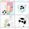 【よとさくちゃんとたごさくちゃん】~よとさくちゃんの初雪の巻~