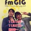 田中みっちさんのラジオに出演させて頂きました(*´∀`*)