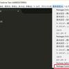 Sublime Text 3 で日本語入力の位置をわかりやすくする(インライン入力できるようにする)