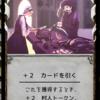 ドミニオン今日の一枚拡大版 〜Renaissance全カード〜