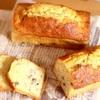 【バター・乳製品なし】混ぜて焼くだけ簡単なのに絶品★バナナケーキ(バナナブレッド)のレシピ。