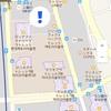【ソウルのアウトレット街】加山デジタル団地駅 レポート①