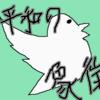 【コントラバス】左手3.平等が訪れる日【フォーム編】