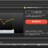 トライオートFXでバックテストを実施して、設定の効果を確認する