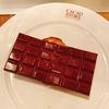 殿堂入りのお皿たち その562【カカオストア の チョコトースト】