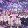 FNS歌謡祭のアイドルコラボがやばい