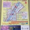 第40回 隅田川花火大会!! 2017年 (1)