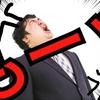 【第78話】イライラする現代人が自覚すべき 3つの原因ッ!