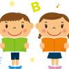 【超話題】たった35日で私の子供が英語を話せる様になるプログラムの紹介(cyclestop-shop)
