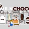 ミルクチョコというアプリの話 18.3(新キャラと抜け殻)