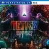 PS4の新作「TETRIS EFFECT」は想像以上のゲームだった…