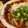 ラーメンを食べに行く 【9月20日】『丸昌』~気になっていた新店に初訪麺です~