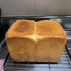 天気と痺れとパン