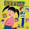 懐かしいアニメランキングベスト100!90年代~2000年代初期の名作集