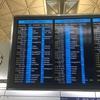 香港国際空港 第2ターミナルでチェックイン