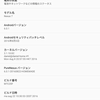 Nexus 7(2012/Wi-Fi)にPure Nexus + DC-Kernel + ParrotModを入れてみた