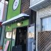 【スイーツ】帯広市「ドーナツラボ」できたてクリームドーナツが絶品!!