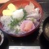 西予で海鮮丼