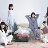 乃木坂46が『anan』ジャック 「女子の流行モノ」特集にメンバー総登場