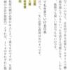 ローンの利子500~1000万円節約