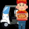 ピザデリバリーとドミノピザのクワトロニューヨーカー