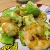 【レシピ】和風ガーリックシュリンプ!アボカドとエビの山葵醤油マヨ!
