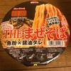 ニュータッチ 凄麺 THE・まぜそば 魚粉×醤油ダレ 実食!