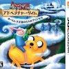 3DS/VITA/PS3で「アドベンチャー・タイム ネームレス王国の3人のプリンセス」発売決定!
