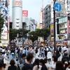 「見ていて不快な主人公」が登場する渋谷が舞台のアニメといえば?