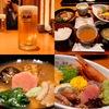 【グルメ】金沢旅行で食べた美味しいものを紹介するよ