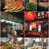 ●台湾.高尾「六合夜市」の担仔麺(タンツー麺)