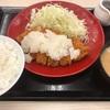 【悲報】マグロカツ定食が終わってしまったあぁあああぁぁああぁ!!!!(´°̥̥̥̥̥̥̥̥ω°̥̥̥̥̥̥̥̥`)(´°̥̥̥̥̥̥̥̥ω°̥̥̥̥̥̥̥̥`)(´°̥̥̥̥̥̥̥̥ω°̥̥̥̥̥̥̥̥`)