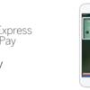 アメックス対応!経験者が語るApple Payキャンペーン心得!iPhone7の置き方や操作など細かすぎる話!!