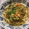 丸亀製麺で天ぷらお持ち帰り!家で食べてもおいしくてお得!