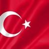「トルコってどんな国?」「トルコリラの特徴は?」「トルコの歴史や地理ってどうなの?」わかりやすく解説!