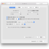 MacのTouch Barをカスタマイズしました。